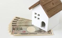 消費税10%なってから注文住宅を建てたほうが得をする?